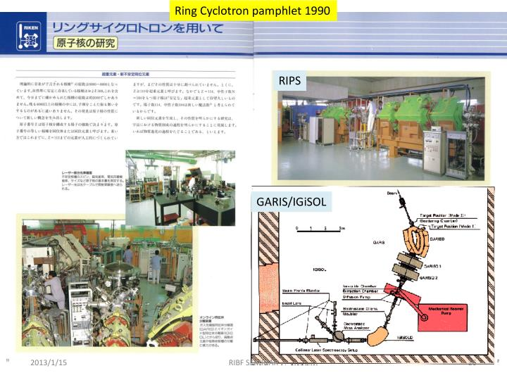 Ring Cyclotron pamphlet 1990