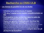 recherche au dmg ulb1