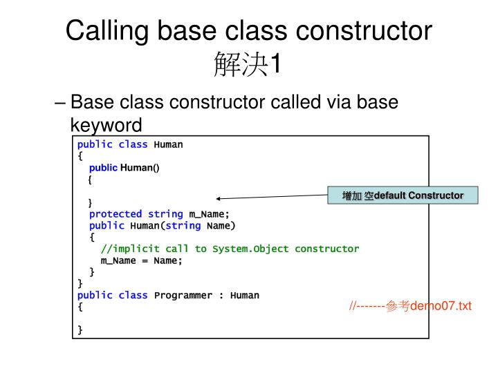 Calling base class constructor
