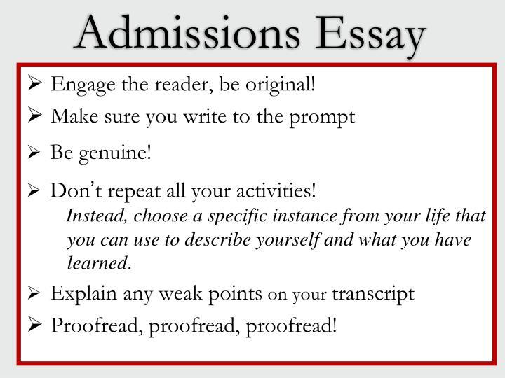 Admissions Essay