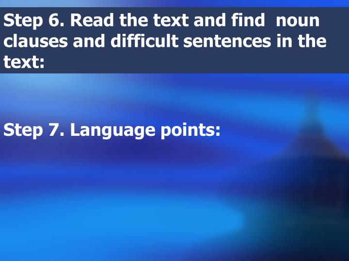 Step 6. Read the text and find  noun clauses and difficult sentences in the text: