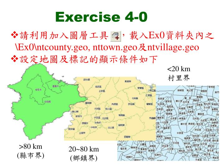 Exercise 4-0