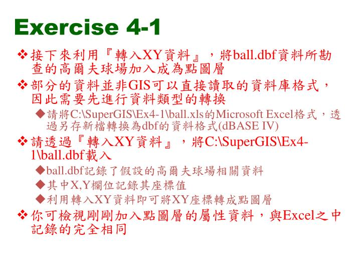 Exercise 4-1