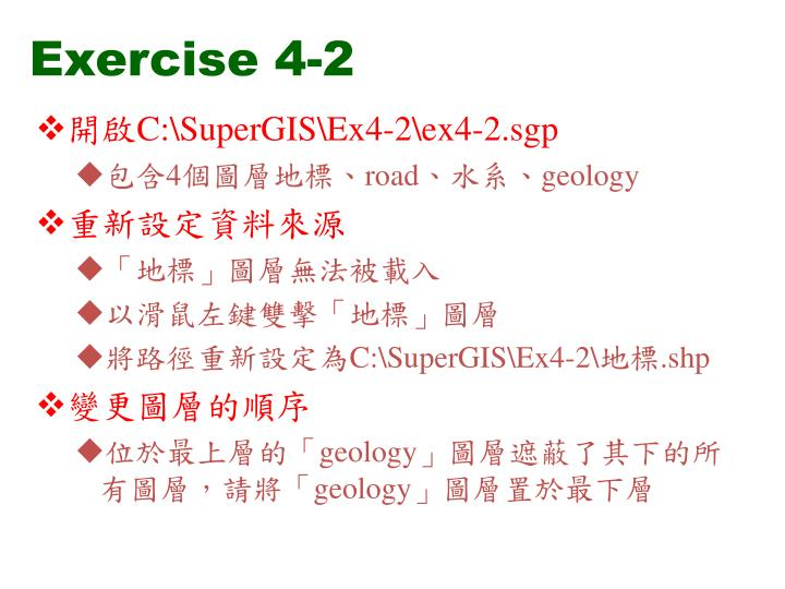 Exercise 4-2