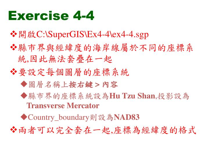 Exercise 4-4