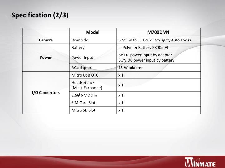 Specification (2/3)