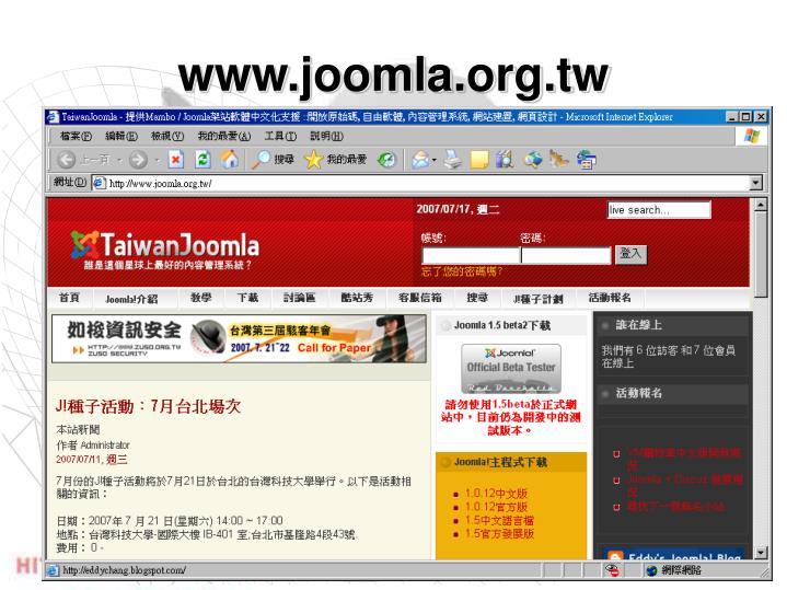 www.joomla.org.tw