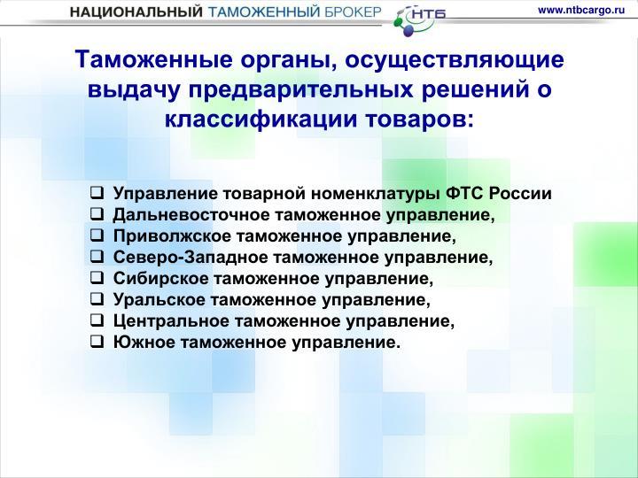 www.ntbcargo.ru