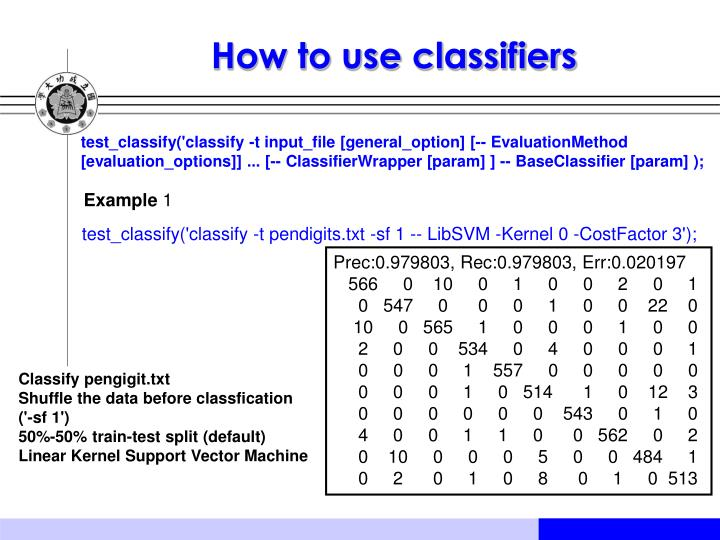 How to use classifiers