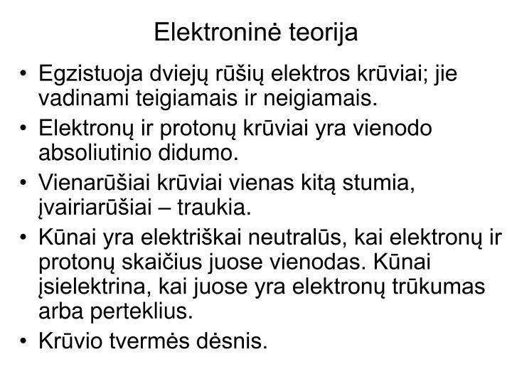 Elektroninė teorija