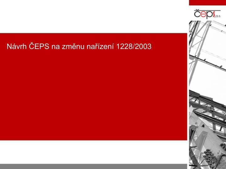 Návrh ČEPS na změnu nařízení 1228