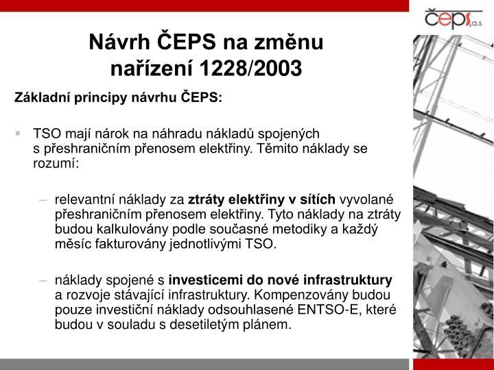 Návrh ČEPS na změnu