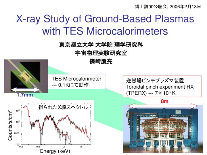 X ray study of ground based plasmas with tes microcalorimeters
