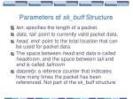 parameters of sk buff structure3