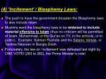 4 incitement blasphemy laws