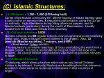 c islamic structures