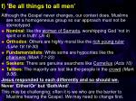f be all things to all men