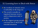 12 learning how to deal with stress