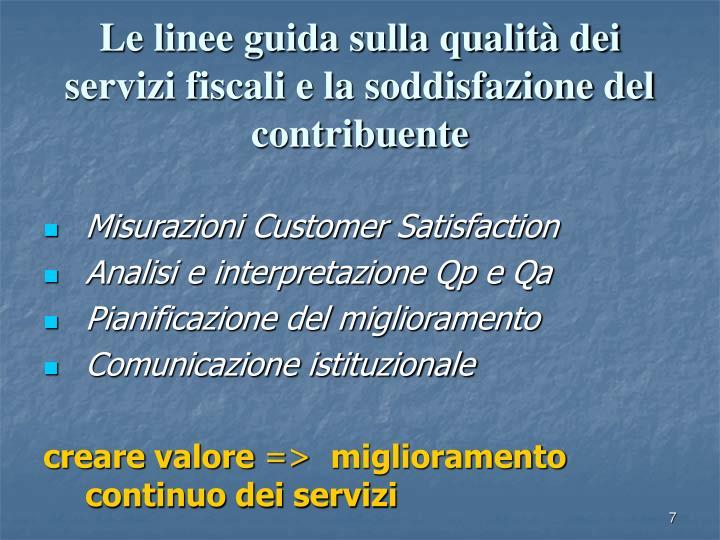 Le linee guida sulla qualità dei servizi fiscali e la soddisfazione del contribuente