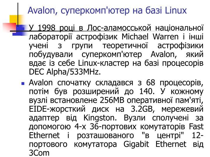 Avalon, '   Linux
