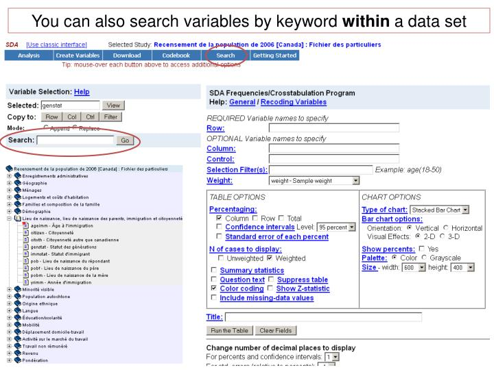 You can also search variables by keyword