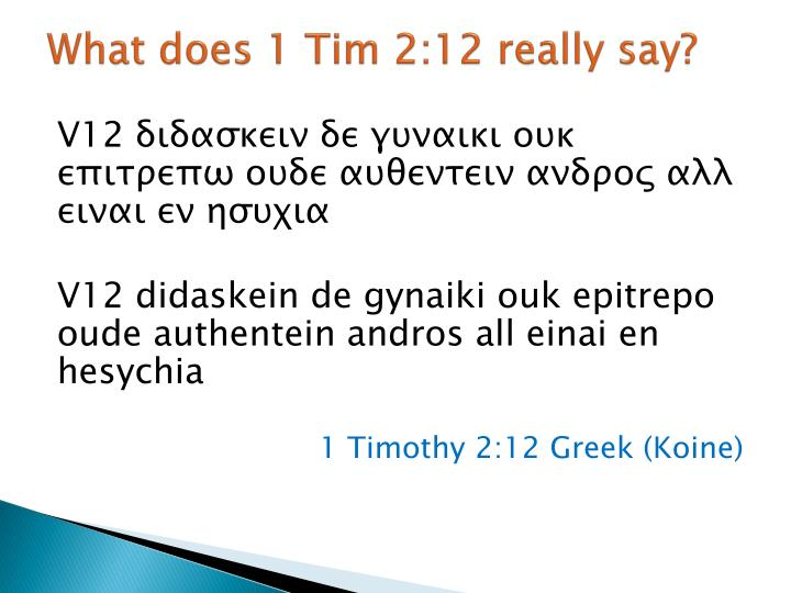 What does 1 Tim 2:12 really say?