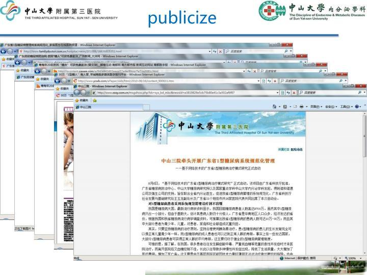 publicize