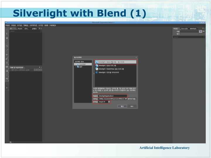 Silverlight with Blend (1)