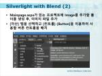 silverlight with blend 2