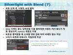silverlight with blend 7