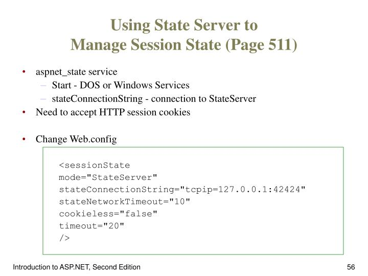 Using State Server to