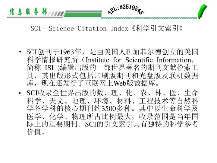 SCI--Science Citation Index