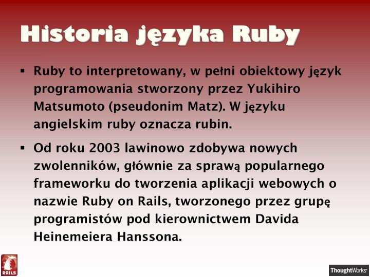 Historia języka Ruby