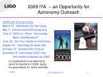 2009 iya an opportunity for astronomy outreach
