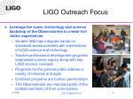 ligo outreach focus