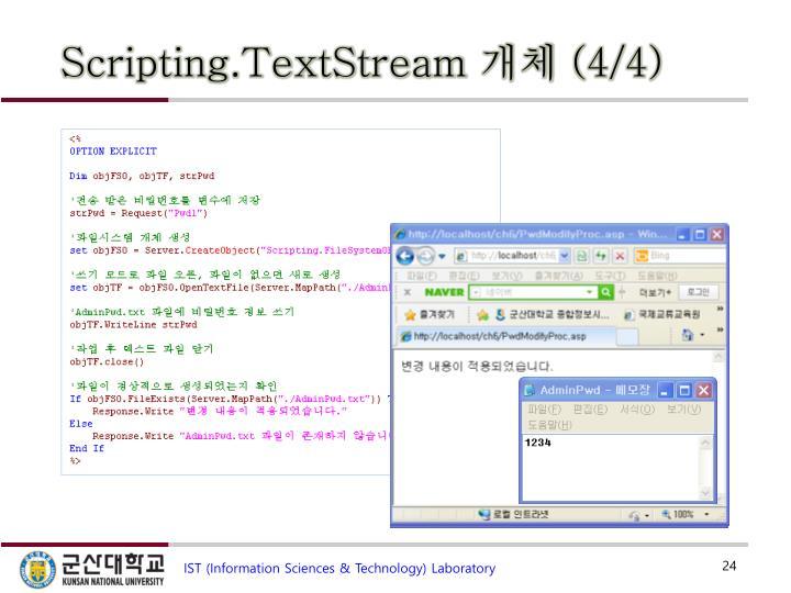 Scripting.TextStream