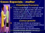 casos especiais mulher3