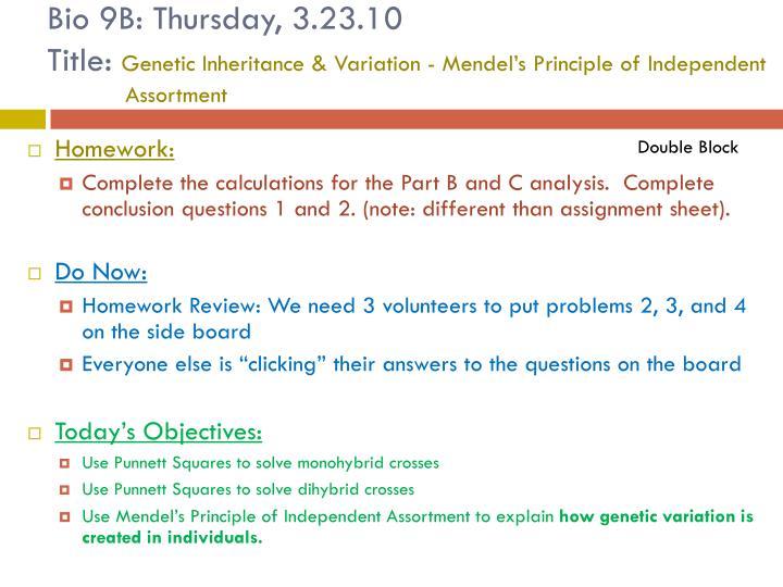 Bio 9B: Thursday, 3.23.10