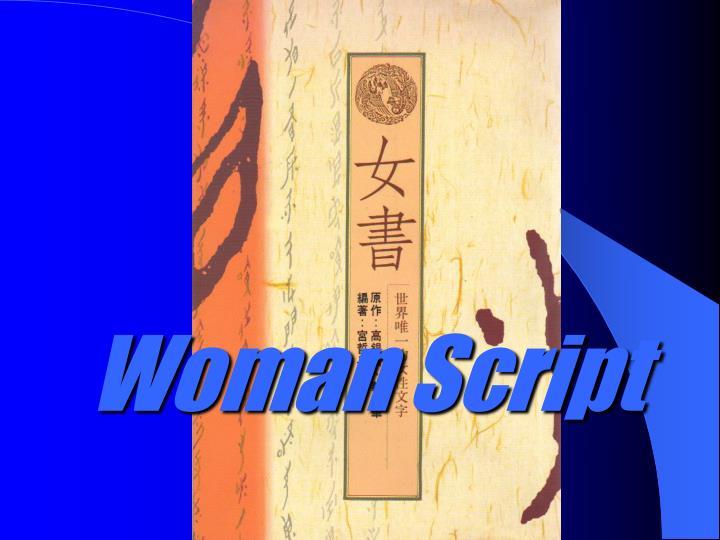 Woman Script