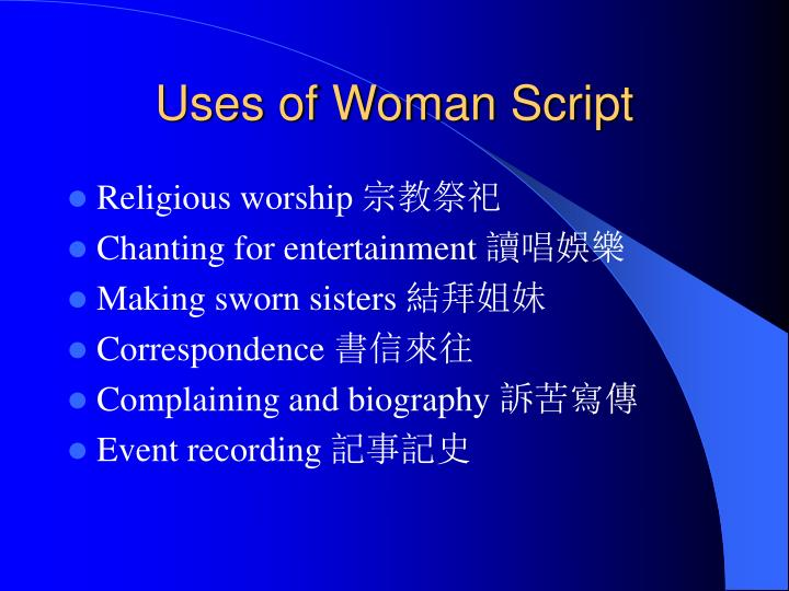 Uses of Woman Script