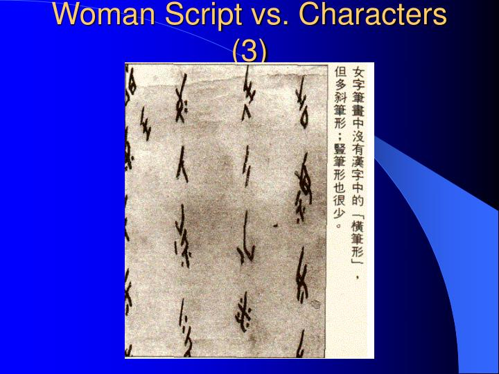 Woman Script vs. Characters (3)