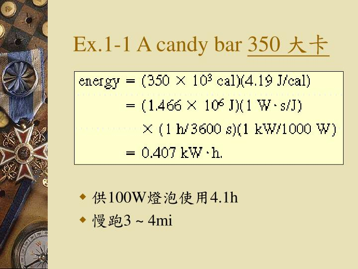 Ex.1-1 A candy bar