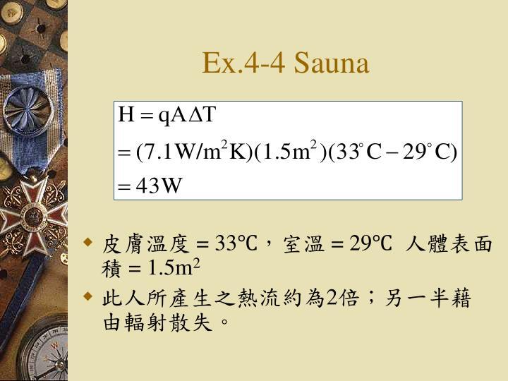 Ex.4-4 Sauna