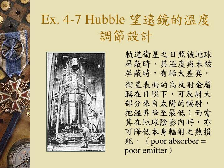 Ex. 4-7 Hubble