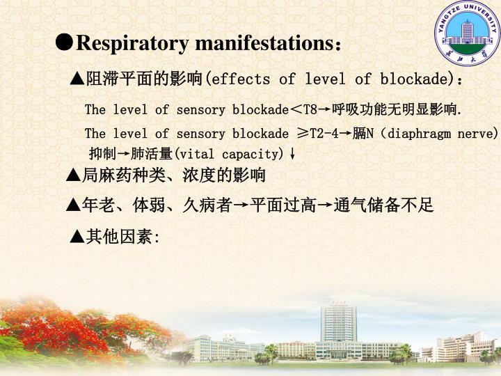 ●Respiratory manifestations