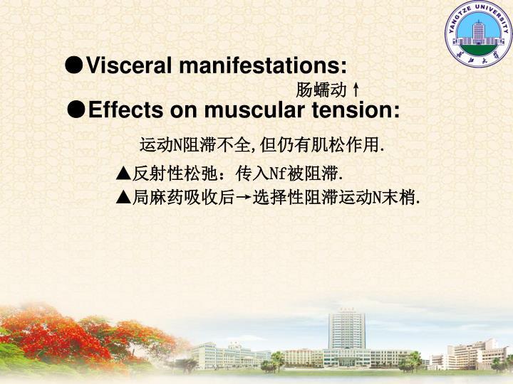 ●Visceral manifestations: