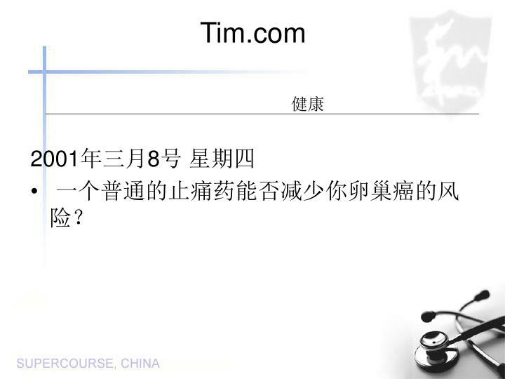 Tim.com
