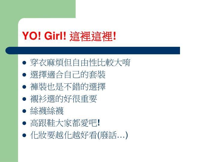 YO! Girl!