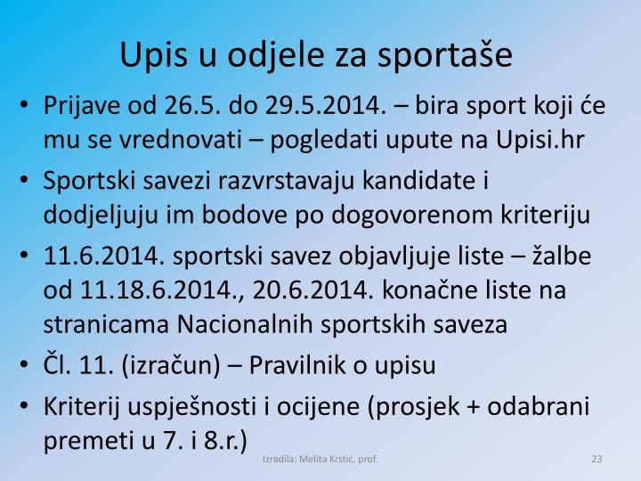 Upis u odjele za sportaše