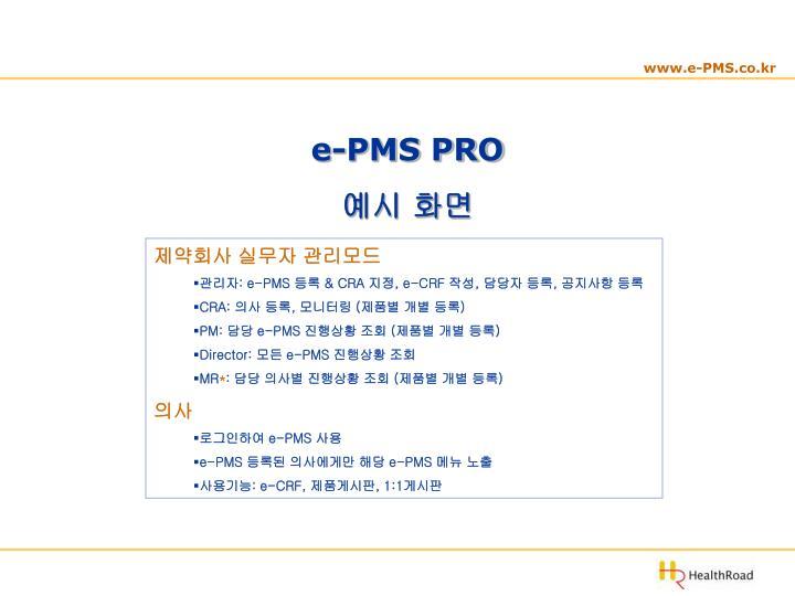 e-PMS PRO